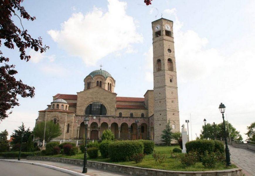 Ναός Αγίου Δημητρίου στη Σιάτιστα