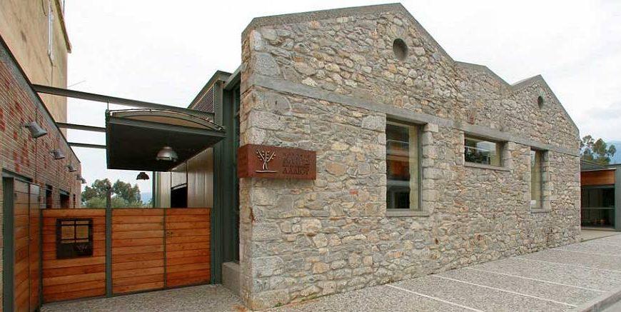 Μουσείο της Ελιάς και του Ελληνικού Λαδιού στη Σπάρτη