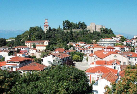 Τρίκαλα, Θεσσαλία