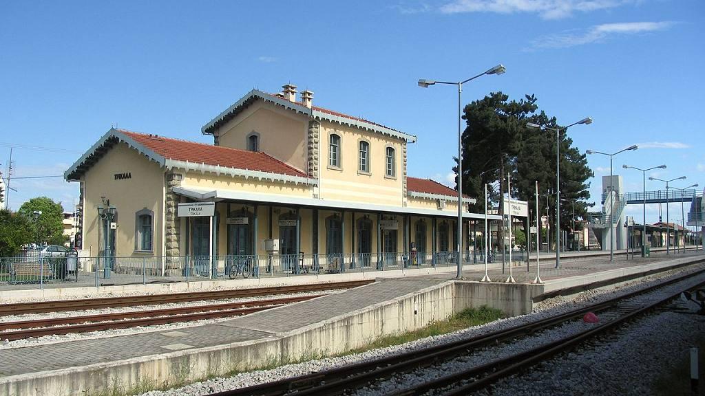 Σιδηροδρομικός Σταθμός Τρικάλων